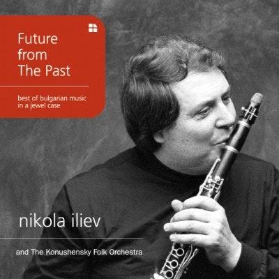 A Thracian Melody by Nikola Iliev