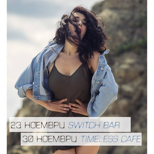 Tzveti Chendova, Konstantin Katsarski, Plamen Petrov - Acoustic Live at Switch bar