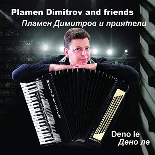 Plamen Dimitrov and Friends