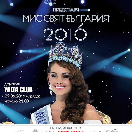 Live Concert Yalta Club