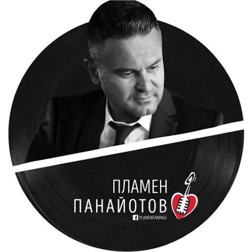 Plamen Panayotov