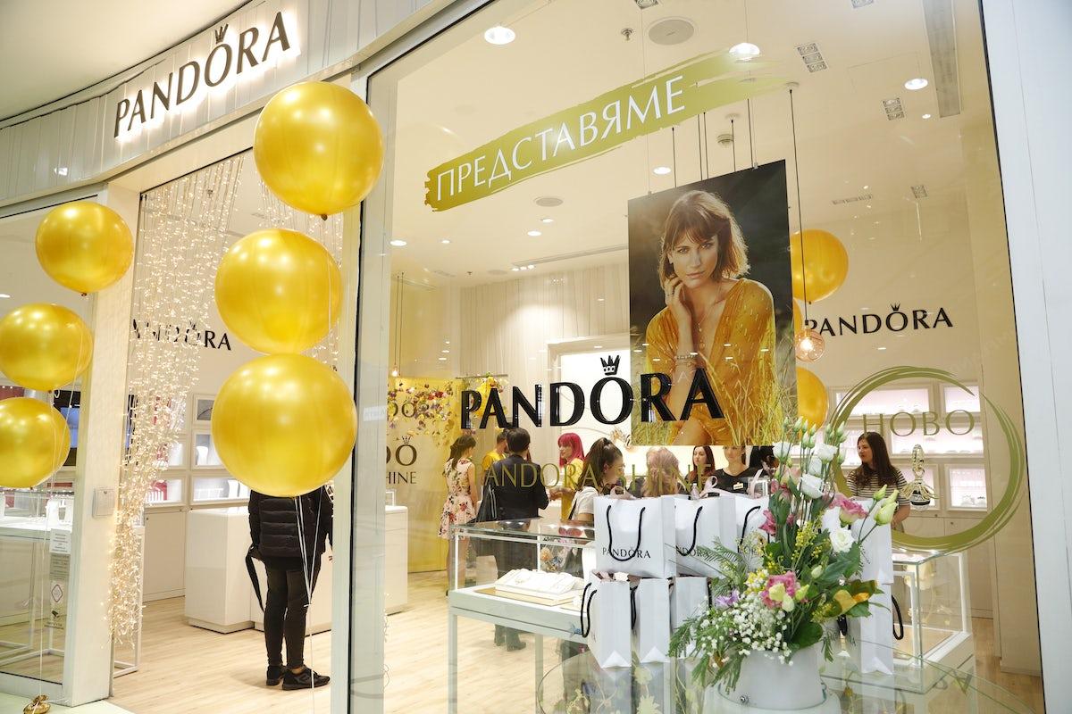 PANDORA Shine.jpg