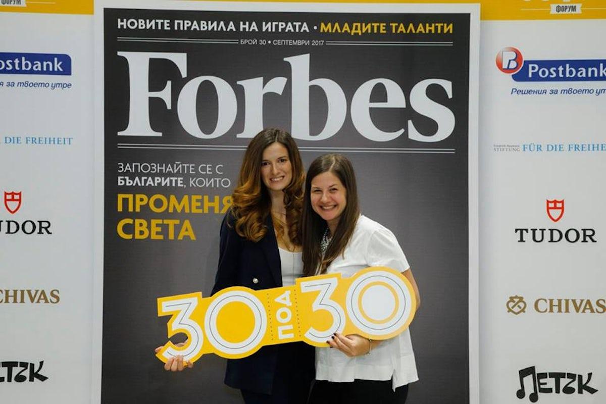 Forbes 30 under 30.jpg