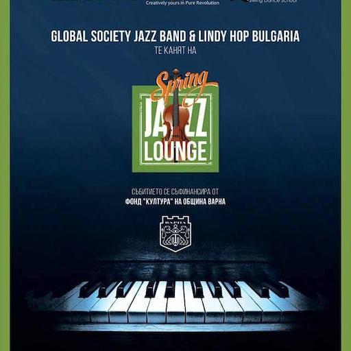 Spring Jazz Lounge